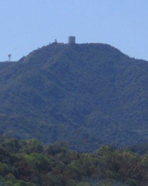 Almaden view of Mt Umunhum